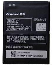 Lenovo batérie BL219 pre Lenovo A768t / A850 + / A889 / A916 / S856 / S860, 2500 mAh Li-Pol, eko-balenie