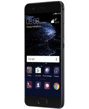 Huawei P10 DS černý